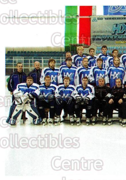 2005-06 Russian Hockey League Panini Stickers #127 Team Photo<br/>2 In Stock - $2.00 each - <a href=https://centericecollectibles.foxycart.com/cart?name=2005-06%20Russian%20Hockey%20League%20Panini%20Stickers%20%23127%20Team%20Photo...&price=$2.00&code=645708 class=foxycart> Buy it now! </a>