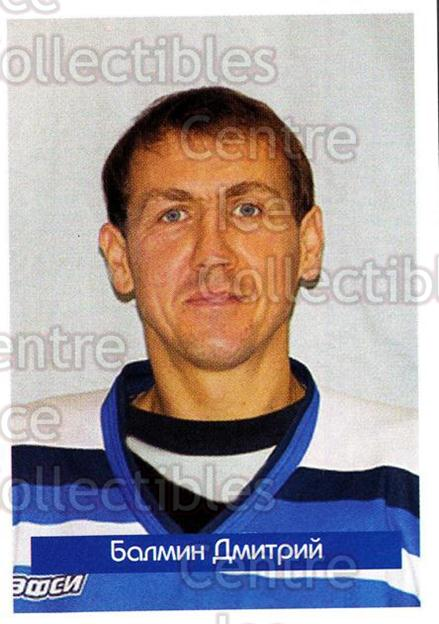 2005-06 Russian Hockey League Panini Stickers #131 Denis Balmin<br/>4 In Stock - $2.00 each - <a href=https://centericecollectibles.foxycart.com/cart?name=2005-06%20Russian%20Hockey%20League%20Panini%20Stickers%20%23131%20Denis%20Balmin...&quantity_max=4&price=$2.00&code=645712 class=foxycart> Buy it now! </a>
