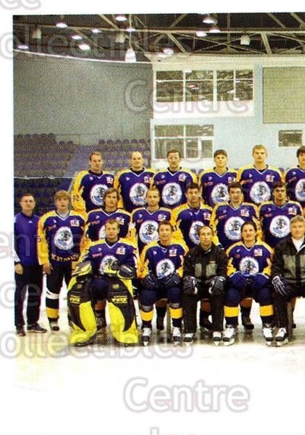 2005-06 Russian Hockey League Panini Stickers #145 Team Photo<br/>1 In Stock - $2.00 each - <a href=https://centericecollectibles.foxycart.com/cart?name=2005-06%20Russian%20Hockey%20League%20Panini%20Stickers%20%23145%20Team%20Photo...&price=$2.00&code=645726 class=foxycart> Buy it now! </a>