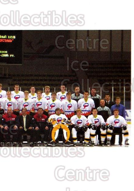 2005-06 Russian Hockey League Panini Stickers #182 Team Photo<br/>1 In Stock - $2.00 each - <a href=https://centericecollectibles.foxycart.com/cart?name=2005-06%20Russian%20Hockey%20League%20Panini%20Stickers%20%23182%20Team%20Photo...&price=$2.00&code=645763 class=foxycart> Buy it now! </a>