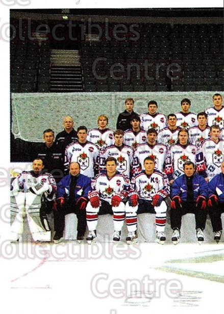 2005-06 Russian Hockey League Panini Stickers #199 Team Photo<br/>1 In Stock - $2.00 each - <a href=https://centericecollectibles.foxycart.com/cart?name=2005-06%20Russian%20Hockey%20League%20Panini%20Stickers%20%23199%20Team%20Photo...&price=$2.00&code=645780 class=foxycart> Buy it now! </a>