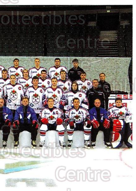 2005-06 Russian Hockey League Panini Stickers #200 Team Photo<br/>2 In Stock - $2.00 each - <a href=https://centericecollectibles.foxycart.com/cart?name=2005-06%20Russian%20Hockey%20League%20Panini%20Stickers%20%23200%20Team%20Photo...&price=$2.00&code=645781 class=foxycart> Buy it now! </a>