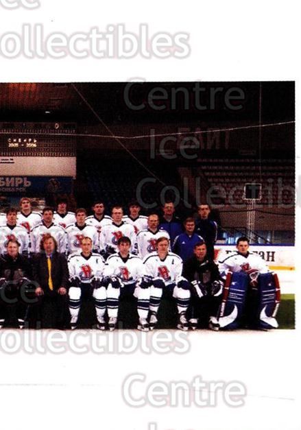 2005-06 Russian Hockey League Panini Stickers #236 Team Photo<br/>1 In Stock - $2.00 each - <a href=https://centericecollectibles.foxycart.com/cart?name=2005-06%20Russian%20Hockey%20League%20Panini%20Stickers%20%23236%20Team%20Photo...&price=$2.00&code=645817 class=foxycart> Buy it now! </a>