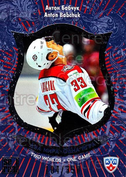 2012-13 Russian KHL AS Series Two Worlds One Game Silver #6 Anton Babchuk<br/>2 In Stock - $5.00 each - <a href=https://centericecollectibles.foxycart.com/cart?name=2012-13%20Russian%20KHL%20AS%20Series%20Two%20Worlds%20One%20Game%20Silver%20%236%20Anton%20Babchuk...&quantity_max=2&price=$5.00&code=647337 class=foxycart> Buy it now! </a>