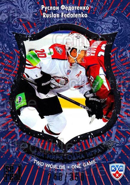 2012-13 Russian KHL AS Series Two Worlds One Game Silver #8 Ruslan Fedotenko<br/>2 In Stock - $5.00 each - <a href=https://centericecollectibles.foxycart.com/cart?name=2012-13%20Russian%20KHL%20AS%20Series%20Two%20Worlds%20One%20Game%20Silver%20%238%20Ruslan%20Fedotenk...&quantity_max=2&price=$5.00&code=647339 class=foxycart> Buy it now! </a>