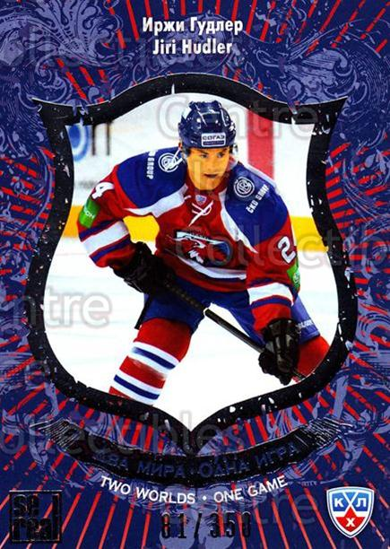 2012-13 Russian KHL AS Series Two Worlds One Game Silver #11 Jiri Hudler<br/>3 In Stock - $5.00 each - <a href=https://centericecollectibles.foxycart.com/cart?name=2012-13%20Russian%20KHL%20AS%20Series%20Two%20Worlds%20One%20Game%20Silver%20%2311%20Jiri%20Hudler...&quantity_max=3&price=$5.00&code=647342 class=foxycart> Buy it now! </a>
