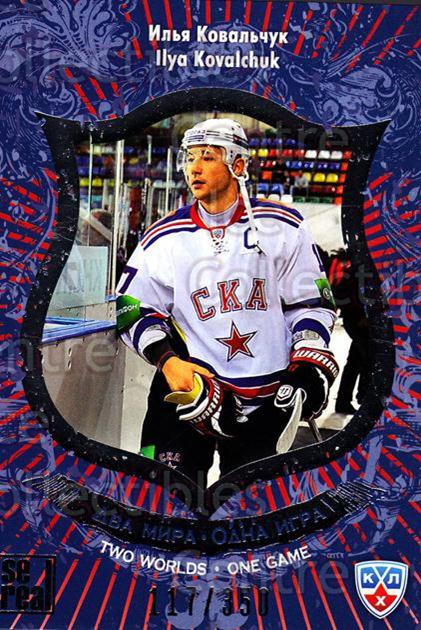 2012-13 Russian KHL AS Series Two Worlds One Game Silver #16 Ilya Kovalchuk<br/>2 In Stock - $5.00 each - <a href=https://centericecollectibles.foxycart.com/cart?name=2012-13%20Russian%20KHL%20AS%20Series%20Two%20Worlds%20One%20Game%20Silver%20%2316%20Ilya%20Kovalchuk...&quantity_max=2&price=$5.00&code=647347 class=foxycart> Buy it now! </a>