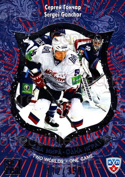 2012-13 Russian KHL AS Series Two Worlds One Game Silver #35 Sergei Gonchar<br/>1 In Stock - $5.00 each - <a href=https://centericecollectibles.foxycart.com/cart?name=2012-13%20Russian%20KHL%20AS%20Series%20Two%20Worlds%20One%20Game%20Silver%20%2335%20Sergei%20Gonchar...&quantity_max=1&price=$5.00&code=647366 class=foxycart> Buy it now! </a>