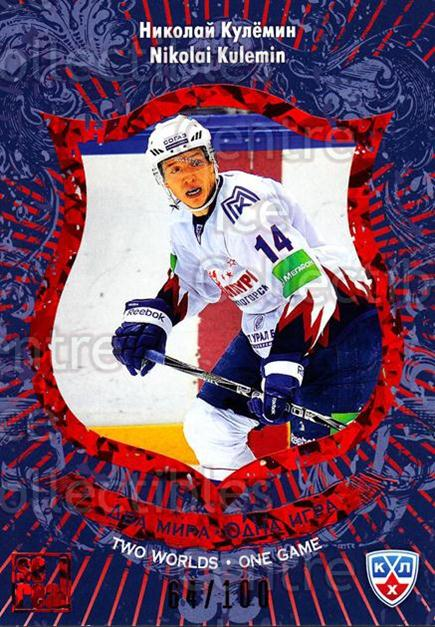 2012-13 Russian KHL AS Series Two Worlds One Game Red #36 Nikolai Kulemin<br/>1 In Stock - $5.00 each - <a href=https://centericecollectibles.foxycart.com/cart?name=2012-13%20Russian%20KHL%20AS%20Series%20Two%20Worlds%20One%20Game%20Red%20%2336%20Nikolai%20Kulemin...&quantity_max=1&price=$5.00&code=647411 class=foxycart> Buy it now! </a>