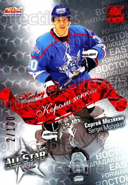 2012-13 Russian KHL AS Series Hockey Kings Red #16 Sergei Mozyakin<br/>1 In Stock - $5.00 each - <a href=https://centericecollectibles.foxycart.com/cart?name=2012-13%20Russian%20KHL%20AS%20Series%20Hockey%20Kings%20Red%20%2316%20Sergei%20Mozyakin...&quantity_max=1&price=$5.00&code=647435 class=foxycart> Buy it now! </a>