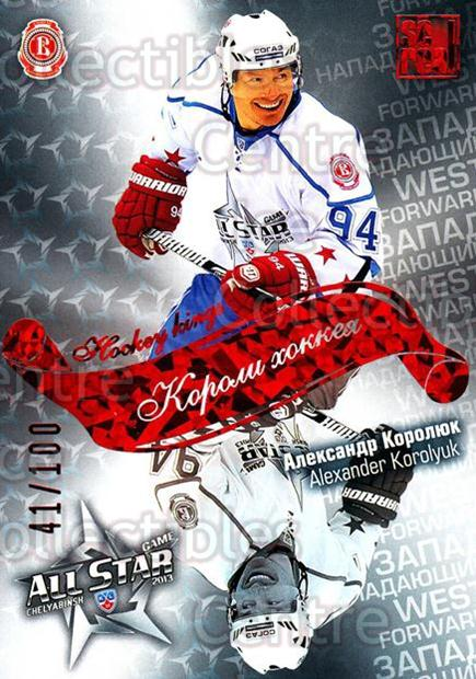 2012-13 Russian KHL AS Series Hockey Kings Red #33 Alexander Korolyuk<br/>1 In Stock - $5.00 each - <a href=https://centericecollectibles.foxycart.com/cart?name=2012-13%20Russian%20KHL%20AS%20Series%20Hockey%20Kings%20Red%20%2333%20Alexander%20Korol...&quantity_max=1&price=$5.00&code=647452 class=foxycart> Buy it now! </a>