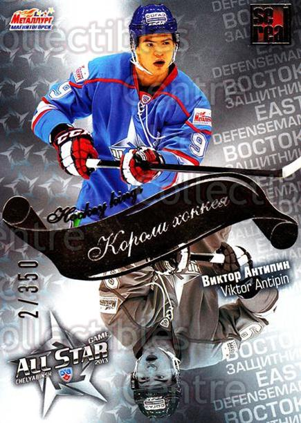 2012-13 Russian KHL AS Series Hockey Kings Gold #6 Viktor Antipin<br/>1 In Stock - $5.00 each - <a href=https://centericecollectibles.foxycart.com/cart?name=2012-13%20Russian%20KHL%20AS%20Series%20Hockey%20Kings%20Gold%20%236%20Viktor%20Antipin...&quantity_max=1&price=$5.00&code=647475 class=foxycart> Buy it now! </a>