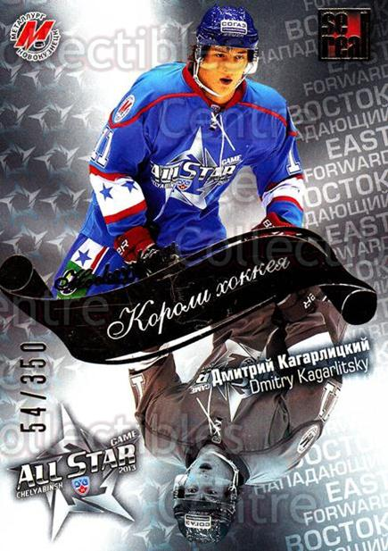 2012-13 Russian KHL AS Series Hockey Kings Gold #13 Dmitry Kagarlitsky<br/>1 In Stock - $5.00 each - <a href=https://centericecollectibles.foxycart.com/cart?name=2012-13%20Russian%20KHL%20AS%20Series%20Hockey%20Kings%20Gold%20%2313%20Dmitry%20Kagarlit...&quantity_max=1&price=$5.00&code=647482 class=foxycart> Buy it now! </a>