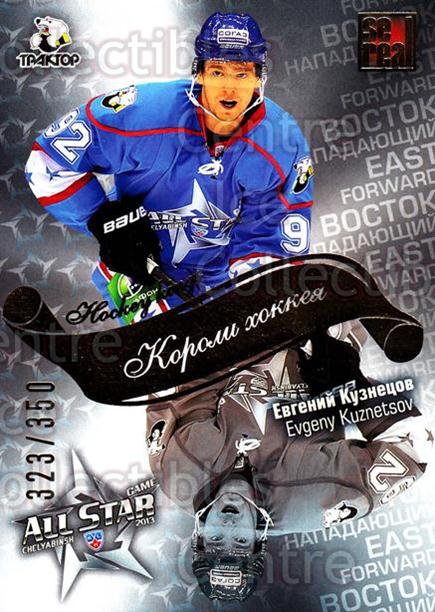 2012-13 Russian KHL AS Series Hockey Kings Gold #14 Evgeny Kuznetsov<br/>1 In Stock - $5.00 each - <a href=https://centericecollectibles.foxycart.com/cart?name=2012-13%20Russian%20KHL%20AS%20Series%20Hockey%20Kings%20Gold%20%2314%20Evgeny%20Kuznetso...&quantity_max=1&price=$5.00&code=647483 class=foxycart> Buy it now! </a>