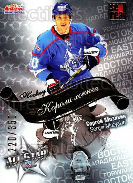 2012-13 Russian KHL AS Series Hockey Kings Gold #16 Sergei Mozyakin<br/>4 In Stock - $5.00 each - <a href=https://centericecollectibles.foxycart.com/cart?name=2012-13%20Russian%20KHL%20AS%20Series%20Hockey%20Kings%20Gold%20%2316%20Sergei%20Mozyakin...&quantity_max=4&price=$5.00&code=647485 class=foxycart> Buy it now! </a>