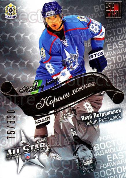 2012-13 Russian KHL AS Series Hockey Kings Gold #18 Jakub Petruzalek<br/>1 In Stock - $5.00 each - <a href=https://centericecollectibles.foxycart.com/cart?name=2012-13%20Russian%20KHL%20AS%20Series%20Hockey%20Kings%20Gold%20%2318%20Jakub%20Petruzale...&quantity_max=1&price=$5.00&code=647487 class=foxycart> Buy it now! </a>