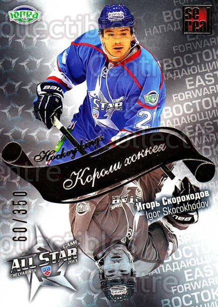 2012-13 Russian KHL AS Series Hockey Kings Gold #19 Igor Skorokhodov<br/>2 In Stock - $5.00 each - <a href=https://centericecollectibles.foxycart.com/cart?name=2012-13%20Russian%20KHL%20AS%20Series%20Hockey%20Kings%20Gold%20%2319%20Igor%20Skorokhodo...&quantity_max=2&price=$5.00&code=647488 class=foxycart> Buy it now! </a>