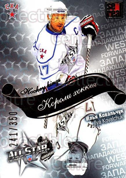 2012-13 Russian KHL AS Series Hockey Kings Gold #21 Ilya Kovalchuk<br/>1 In Stock - $5.00 each - <a href=https://centericecollectibles.foxycart.com/cart?name=2012-13%20Russian%20KHL%20AS%20Series%20Hockey%20Kings%20Gold%20%2321%20Ilya%20Kovalchuk...&quantity_max=1&price=$5.00&code=647490 class=foxycart> Buy it now! </a>