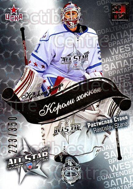 2012-13 Russian KHL AS Series Hockey Kings Gold #23 Rastislav Stana<br/>1 In Stock - $5.00 each - <a href=https://centericecollectibles.foxycart.com/cart?name=2012-13%20Russian%20KHL%20AS%20Series%20Hockey%20Kings%20Gold%20%2323%20Rastislav%20Stana...&quantity_max=1&price=$5.00&code=647492 class=foxycart> Buy it now! </a>