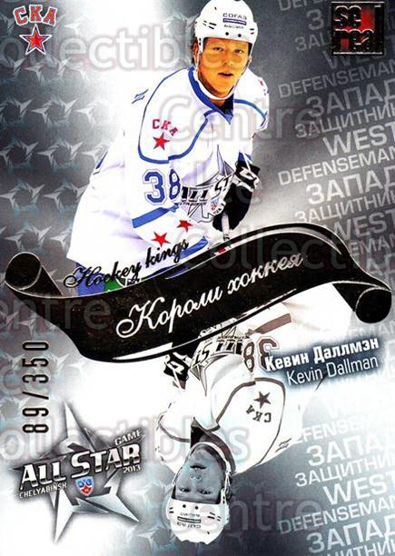 2012-13 Russian KHL AS Series Hockey Kings Gold #25 Kevin Dallman<br/>2 In Stock - $5.00 each - <a href=https://centericecollectibles.foxycart.com/cart?name=2012-13%20Russian%20KHL%20AS%20Series%20Hockey%20Kings%20Gold%20%2325%20Kevin%20Dallman...&quantity_max=2&price=$5.00&code=647494 class=foxycart> Buy it now! </a>