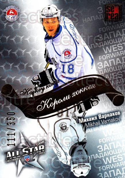 2012-13 Russian KHL AS Series Hockey Kings Gold #30 Mikhail Varnakov<br/>2 In Stock - $5.00 each - <a href=https://centericecollectibles.foxycart.com/cart?name=2012-13%20Russian%20KHL%20AS%20Series%20Hockey%20Kings%20Gold%20%2330%20Mikhail%20Varnako...&quantity_max=2&price=$5.00&code=647499 class=foxycart> Buy it now! </a>