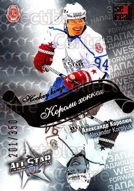 2012-13 Russian KHL AS Series Hockey Kings Gold #33 Alexander Korolyuk<br/>1 In Stock - $5.00 each - <a href=https://centericecollectibles.foxycart.com/cart?name=2012-13%20Russian%20KHL%20AS%20Series%20Hockey%20Kings%20Gold%20%2333%20Alexander%20Korol...&quantity_max=1&price=$5.00&code=647502 class=foxycart> Buy it now! </a>