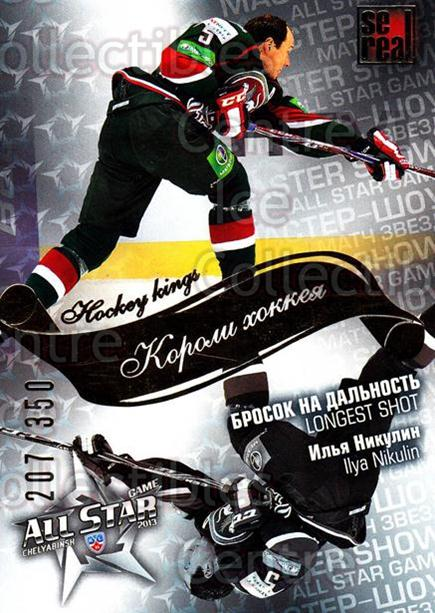 2012-13 Russian KHL AS Series Hockey Kings Gold #41 Ilya Nikulin<br/>1 In Stock - $5.00 each - <a href=https://centericecollectibles.foxycart.com/cart?name=2012-13%20Russian%20KHL%20AS%20Series%20Hockey%20Kings%20Gold%20%2341%20Ilya%20Nikulin...&quantity_max=1&price=$5.00&code=647510 class=foxycart> Buy it now! </a>