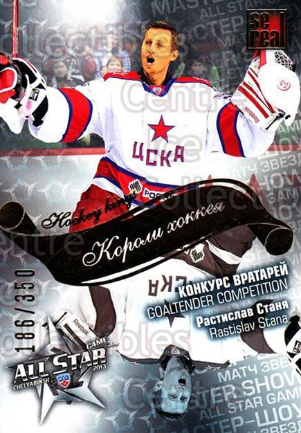 2012-13 Russian KHL AS Series Hockey Kings Gold #42 Rastislav Stana<br/>2 In Stock - $5.00 each - <a href=https://centericecollectibles.foxycart.com/cart?name=2012-13%20Russian%20KHL%20AS%20Series%20Hockey%20Kings%20Gold%20%2342%20Rastislav%20Stana...&quantity_max=2&price=$5.00&code=647511 class=foxycart> Buy it now! </a>