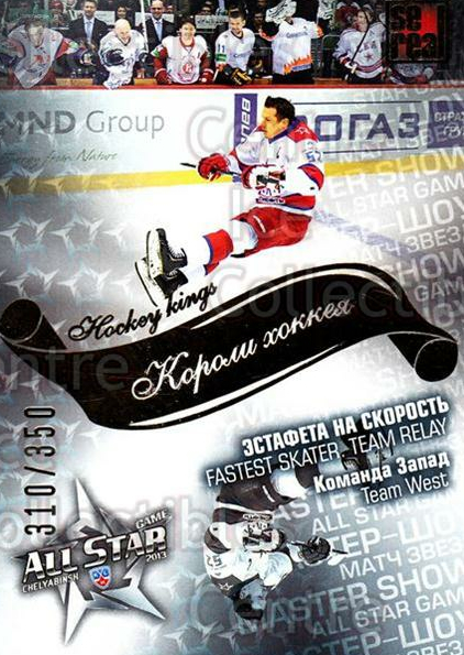 2012-13 Russian KHL AS Series Hockey Kings Gold #50 Sergei Shirokov<br/>2 In Stock - $5.00 each - <a href=https://centericecollectibles.foxycart.com/cart?name=2012-13%20Russian%20KHL%20AS%20Series%20Hockey%20Kings%20Gold%20%2350%20Sergei%20Shirokov...&quantity_max=2&price=$5.00&code=647519 class=foxycart> Buy it now! </a>