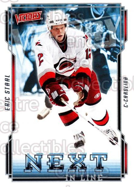 2006-07 UD Victory Next in Line #12 Eric Staal<br/>1 In Stock - $2.00 each - <a href=https://centericecollectibles.foxycart.com/cart?name=2006-07%20UD%20Victory%20Next%20in%20Line%20%2312%20Eric%20Staal...&quantity_max=1&price=$2.00&code=648066 class=foxycart> Buy it now! </a>