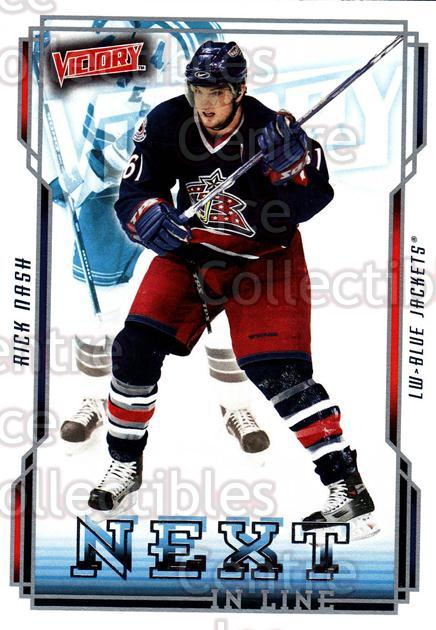 2006-07 UD Victory Next in Line #16 Rick Nash<br/>1 In Stock - $2.00 each - <a href=https://centericecollectibles.foxycart.com/cart?name=2006-07%20UD%20Victory%20Next%20in%20Line%20%2316%20Rick%20Nash...&quantity_max=1&price=$2.00&code=648070 class=foxycart> Buy it now! </a>