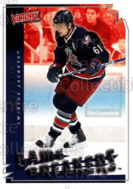 2006-07 UD Victory Game Breakers #13 Rick Nash<br/>2 In Stock - $2.00 each - <a href=https://centericecollectibles.foxycart.com/cart?name=2006-07%20UD%20Victory%20Game%20Breakers%20%2313%20Rick%20Nash...&quantity_max=2&price=$2.00&code=648117 class=foxycart> Buy it now! </a>