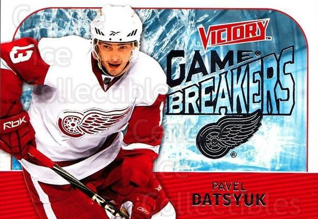 2009-10 UD Victory Game Breakers #22 Pavel Datsyuk<br/>2 In Stock - $3.00 each - <a href=https://centericecollectibles.foxycart.com/cart?name=2009-10%20UD%20Victory%20Game%20Breakers%20%2322%20Pavel%20Datsyuk...&quantity_max=2&price=$3.00&code=650274 class=foxycart> Buy it now! </a>