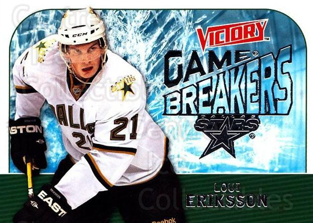2009-10 UD Victory Game Breakers #25 Loui Eriksson<br/>2 In Stock - $2.00 each - <a href=https://centericecollectibles.foxycart.com/cart?name=2009-10%20UD%20Victory%20Game%20Breakers%20%2325%20Loui%20Eriksson...&quantity_max=2&price=$2.00&code=650277 class=foxycart> Buy it now! </a>