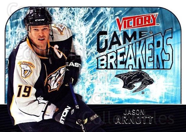 2009-10 UD Victory Game Breakers #28 Jason Arnott<br/>2 In Stock - $2.00 each - <a href=https://centericecollectibles.foxycart.com/cart?name=2009-10%20UD%20Victory%20Game%20Breakers%20%2328%20Jason%20Arnott...&quantity_max=2&price=$2.00&code=650280 class=foxycart> Buy it now! </a>