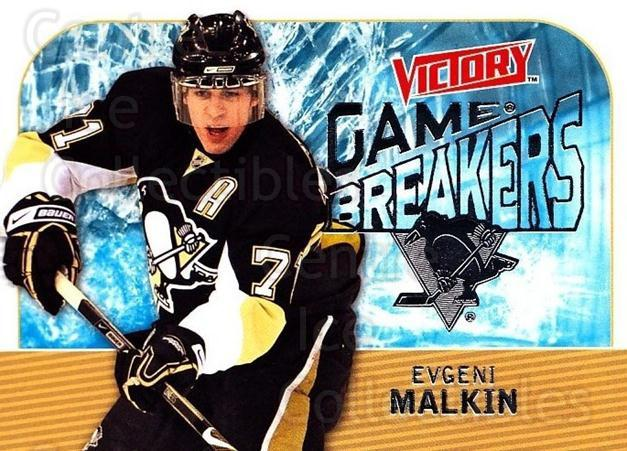 2009-10 UD Victory Game Breakers #29 Evgeni Malkin<br/>2 In Stock - $3.00 each - <a href=https://centericecollectibles.foxycart.com/cart?name=2009-10%20UD%20Victory%20Game%20Breakers%20%2329%20Evgeni%20Malkin...&quantity_max=2&price=$3.00&code=650281 class=foxycart> Buy it now! </a>