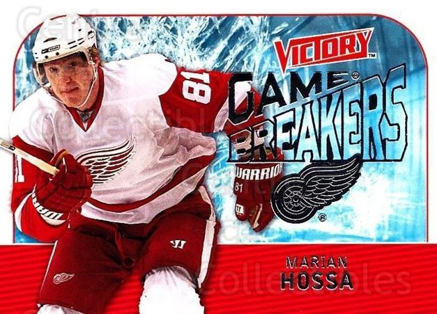 2009-10 UD Victory Game Breakers #37 Marian Hossa<br/>3 In Stock - $2.00 each - <a href=https://centericecollectibles.foxycart.com/cart?name=2009-10%20UD%20Victory%20Game%20Breakers%20%2337%20Marian%20Hossa...&quantity_max=3&price=$2.00&code=650289 class=foxycart> Buy it now! </a>