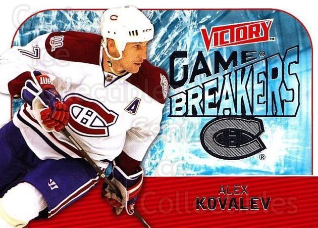 2009-10 UD Victory Game Breakers #39 Alex Kovalev<br/>3 In Stock - $2.00 each - <a href=https://centericecollectibles.foxycart.com/cart?name=2009-10%20UD%20Victory%20Game%20Breakers%20%2339%20Alex%20Kovalev...&quantity_max=3&price=$2.00&code=650291 class=foxycart> Buy it now! </a>