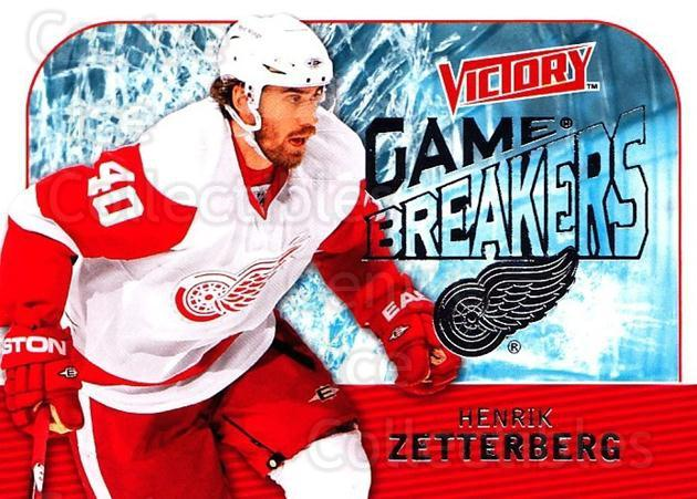 2009-10 UD Victory Game Breakers #48 Henrik Zetterberg<br/>2 In Stock - $2.00 each - <a href=https://centericecollectibles.foxycart.com/cart?name=2009-10%20UD%20Victory%20Game%20Breakers%20%2348%20Henrik%20Zetterbe...&quantity_max=2&price=$2.00&code=650300 class=foxycart> Buy it now! </a>