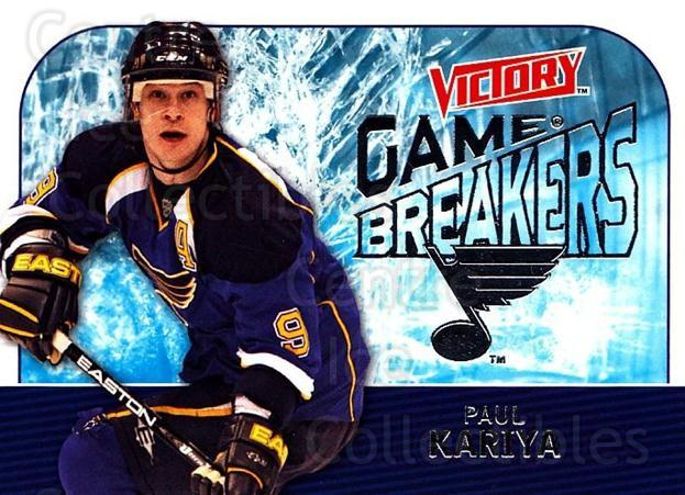 2009-10 UD Victory Game Breakers #49 Paul Kariya<br/>4 In Stock - $2.00 each - <a href=https://centericecollectibles.foxycart.com/cart?name=2009-10%20UD%20Victory%20Game%20Breakers%20%2349%20Paul%20Kariya...&quantity_max=4&price=$2.00&code=650301 class=foxycart> Buy it now! </a>