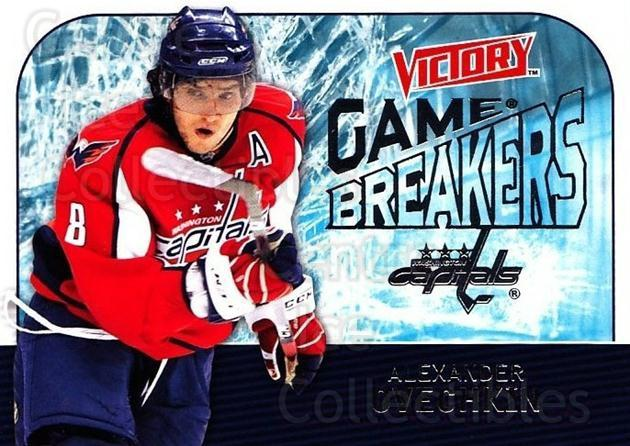 2009-10 UD Victory Game Breakers #50 Alexander Ovechkin<br/>2 In Stock - $5.00 each - <a href=https://centericecollectibles.foxycart.com/cart?name=2009-10%20UD%20Victory%20Game%20Breakers%20%2350%20Alexander%20Ovech...&quantity_max=2&price=$5.00&code=650302 class=foxycart> Buy it now! </a>