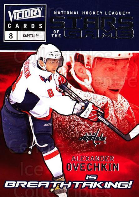 2009-10 UD Victory Stars of the Game #8 Alexander Ovechkin<br/>2 In Stock - $5.00 each - <a href=https://centericecollectibles.foxycart.com/cart?name=2009-10%20UD%20Victory%20Stars%20of%20the%20Game%20%238%20Alexander%20Ovech...&quantity_max=2&price=$5.00&code=650310 class=foxycart> Buy it now! </a>