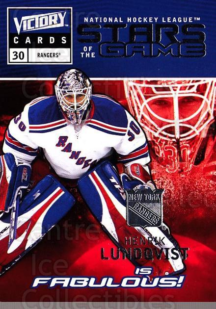 2009-10 UD Victory Stars of the Game #15 Henrik Lundqvist<br/>2 In Stock - $3.00 each - <a href=https://centericecollectibles.foxycart.com/cart?name=2009-10%20UD%20Victory%20Stars%20of%20the%20Game%20%2315%20Henrik%20Lundqvis...&quantity_max=2&price=$3.00&code=650317 class=foxycart> Buy it now! </a>
