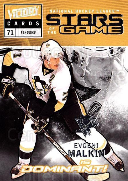 2009-10 UD Victory Stars of the Game #17 Evgeni Malkin<br/>3 In Stock - $3.00 each - <a href=https://centericecollectibles.foxycart.com/cart?name=2009-10%20UD%20Victory%20Stars%20of%20the%20Game%20%2317%20Evgeni%20Malkin...&quantity_max=3&price=$3.00&code=650319 class=foxycart> Buy it now! </a>