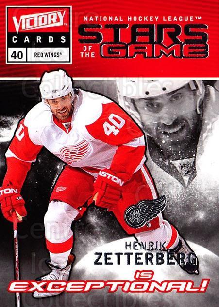 2009-10 UD Victory Stars of the Game #21 Henrik Zetterberg<br/>3 In Stock - $2.00 each - <a href=https://centericecollectibles.foxycart.com/cart?name=2009-10%20UD%20Victory%20Stars%20of%20the%20Game%20%2321%20Henrik%20Zetterbe...&quantity_max=3&price=$2.00&code=650323 class=foxycart> Buy it now! </a>