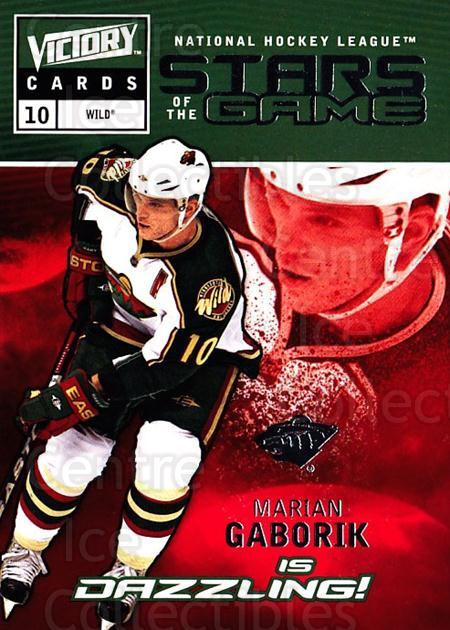 2009-10 UD Victory Stars of the Game #22 Marian Gaborik<br/>2 In Stock - $2.00 each - <a href=https://centericecollectibles.foxycart.com/cart?name=2009-10%20UD%20Victory%20Stars%20of%20the%20Game%20%2322%20Marian%20Gaborik...&quantity_max=2&price=$2.00&code=650324 class=foxycart> Buy it now! </a>