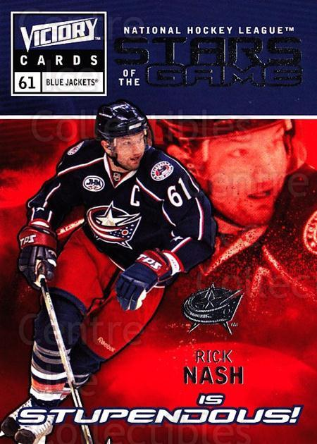 2009-10 UD Victory Stars of the Game #27 Rick Nash<br/>2 In Stock - $2.00 each - <a href=https://centericecollectibles.foxycart.com/cart?name=2009-10%20UD%20Victory%20Stars%20of%20the%20Game%20%2327%20Rick%20Nash...&quantity_max=2&price=$2.00&code=650329 class=foxycart> Buy it now! </a>