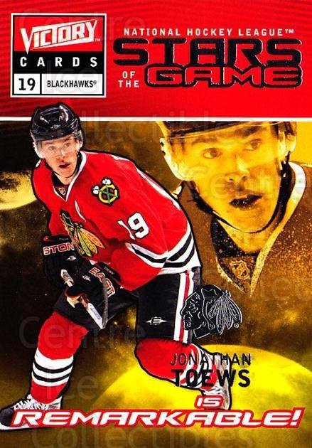 2009-10 UD Victory Stars of the Game #32 Jonathan Toews<br/>3 In Stock - $3.00 each - <a href=https://centericecollectibles.foxycart.com/cart?name=2009-10%20UD%20Victory%20Stars%20of%20the%20Game%20%2332%20Jonathan%20Toews...&quantity_max=3&price=$3.00&code=650334 class=foxycart> Buy it now! </a>