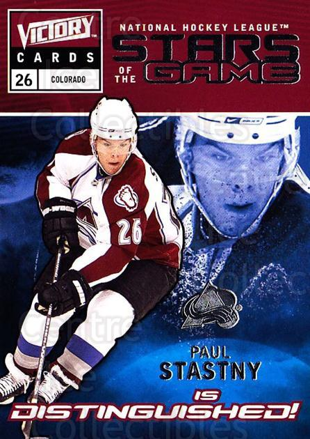 2009-10 UD Victory Stars of the Game #37 Paul Stastny<br/>3 In Stock - $2.00 each - <a href=https://centericecollectibles.foxycart.com/cart?name=2009-10%20UD%20Victory%20Stars%20of%20the%20Game%20%2337%20Paul%20Stastny...&quantity_max=3&price=$2.00&code=650339 class=foxycart> Buy it now! </a>