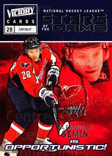2009-10 UD Victory Stars of the Game #39 Alexander Semin<br/>2 In Stock - $2.00 each - <a href=https://centericecollectibles.foxycart.com/cart?name=2009-10%20UD%20Victory%20Stars%20of%20the%20Game%20%2339%20Alexander%20Semin...&quantity_max=2&price=$2.00&code=650341 class=foxycart> Buy it now! </a>